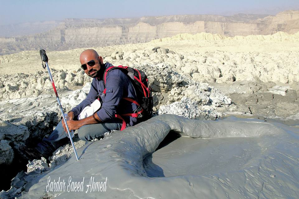 Koh.e.Haniff Mud Volcano