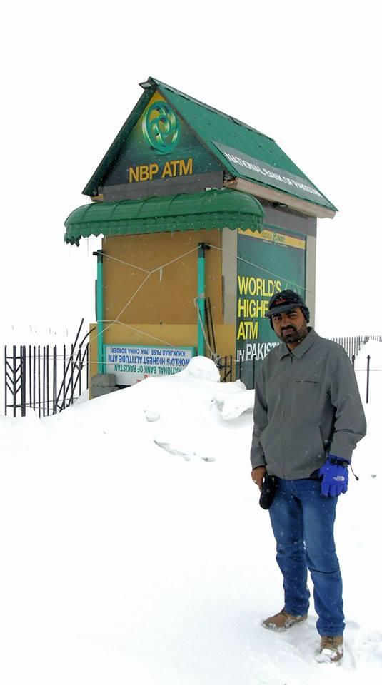 World Highest ATM